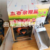 厂家直销 空心棒香酥果机 杂粮江米棍机 玉米大米膨化机 通达牌