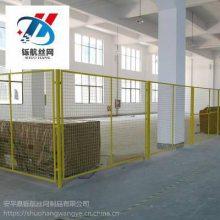 浸塑车间隔离防护网 车间围栏网 隔断护栏网生产厂家 铄航-1