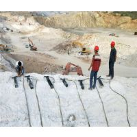 青海玉树劈裂机挖地基破石头分裂机