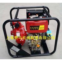 上海赞马2寸手启动柴油消防水泵,柴油高压水泵,高品质高扬程