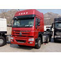 中国重汽豪沃重载牵引车价格