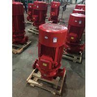 鞍山众度泵业立式消防泵厂家 XBD6.5/27.8-100L-250IB 37KW 不阻塞