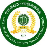 第二届爱博·中国安徽农业物联网博览会