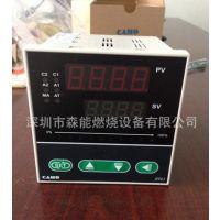 CAHO宣荣温度控制器 H961温度控制调节器