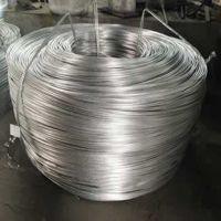 1100高纯铝线 规格齐全大量库存