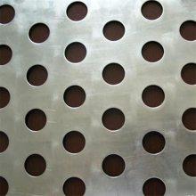 厚钢板冲孔 白色冲孔板 导流式过滤网