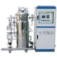 食品菌液体发酵罐100L/全不锈钢罐体 型号:WQ37-A库号:M17525
