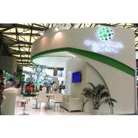 2018广州国际线缆线材展览会