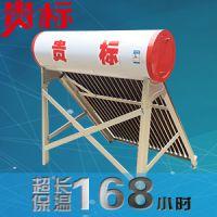 昆明太阳能市场销售太阳能热水器的营销利器