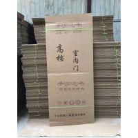 郑州纸箱厂郑州搬家纸箱 搬公司中转箱五层牛皮纸箱 低价批发 货存1000个