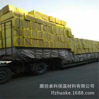 优质国标外墙岩棉板 玄武岩岩棉保温板市场报价
