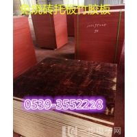 厂家销售空心砖托板空心砖竹胶板价格