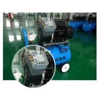 移动式全无油空压机 喷涂 印刷配套无油空压机 BD彼迪直供