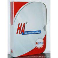 正版企业服务器备份系统软件,低价出售!