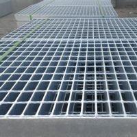 热镀锌钢格板 钢格栅板厂家 耐酸碱钢格板 沟盖板 楼梯踏步板