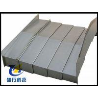 知行 厂家直销 钢板防护罩 老厂家 值得信赖