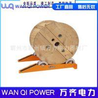 电缆放线架 轨道式放线架 槽式放线架 机械式小型牵引放线架