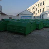 沧州志鹏供应钩臂式垃圾桶 户外环卫垃圾桶 果皮垃圾桶 厂家批发