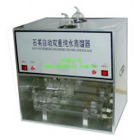 中西(CXZ特价)石英双重蒸馏水器 型号:ZX/1810-B 库号:M396952