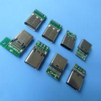 3.1USB测试母座-TYPE-C母座夹板0.8带PCB板焊线式+短体9.30CF带板