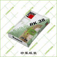 国际某知名品牌多层牛皮纸砂浆袋订制