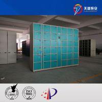 天瑞恒安 TRH-KL-105 智能储物柜联网,智能储物柜厂家直销