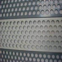 筛网冲孔板 穿孔板施工 专业冲孔厂家