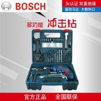 博世GSB600RE13冲击钻多功能手电钻电动工具家用套装小电锤电钻