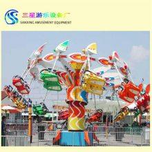 新型游乐设备风筝飞行户外游乐设备价格加盟