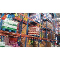 广西货架生产厂广西仓储货架生产厂家品质有保障