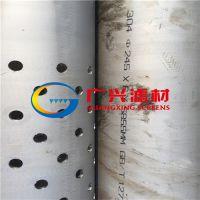 衡水广兴滤材打孔管钻孔管井用花管滤水管厂家