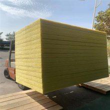 质优价廉大棚玻璃棉卷毡 15公分玻璃棉板