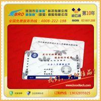 河北省健康体检系统,宝瑞迪健康证打印机价格