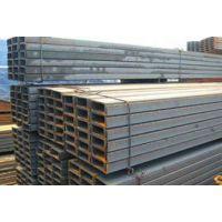 供应优质q345槽钢市场行情30c#槽钢低端市场适用行业