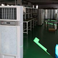 供应工业空气净化机 安居乐图书馆空气净化器