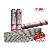 美国哈氏合金HAYNES556耐高温合金焊丝ER3556镍基镍合金焊丝
