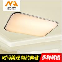 MH/迈辉照明中式客厅卧室书房亚克力方形现代简约led吸顶灯