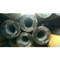 材质42crmo、35crmo钢管、无缝管40crmo、15crmo无缝钢管