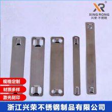 厂家直销兴荣9.5*89*0.5mm不锈钢标牌 设备铭牌 电箱标记
