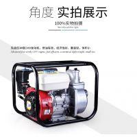 重庆远川4寸水泵自吸泵