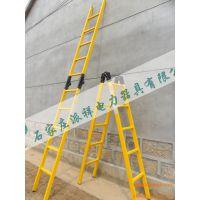 JYT-G-2.5米玻璃钢材质绝缘关节梯重庆直销价格