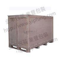 平稳牢固的大型木箱 机械木包装箱,大型注塑机木箱 业丰专业设计制作