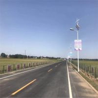 一体化太阳能路灯 5米6米灯杆风能太阳能路灯厂家直销