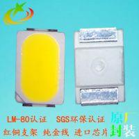 常规现货0.06W3020暖白光灯珠 鑫科贴片厂家3020白光灯珠价格