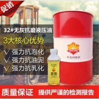 厂家直销 库仑牌 L-HM 32# 无灰抗磨液压油(传动油)