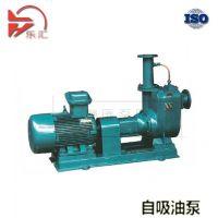 自吸油泵 自吸泵 油泵 LCYZ 低噪音 小振动
