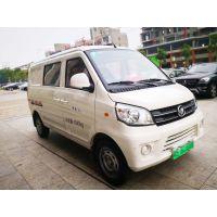 东莞石龙企业包车,倍安新能源,企业用车品牌服务商
