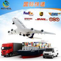 国际快递门到门服务 EMS TNT ups DHL FedEx aramex 顺丰可选
