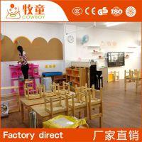 牧童专业幼儿园教室设计装修布置幼儿家私学校家具儿童实木桌椅定制