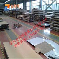 304冷轧2B不锈钢板宝钢耐高温不锈钢板
